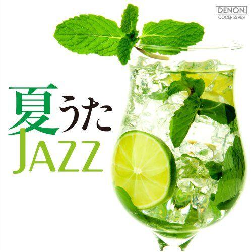 - Natsu Uta Jazz-Ponytail to Cho - Preis vom 16.06.2021 04:47:02 h