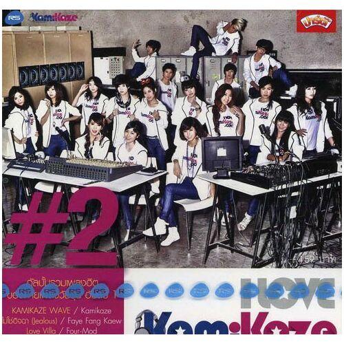 - I Love Kamikaze 2 [CD] - Preis vom 11.06.2021 04:46:58 h