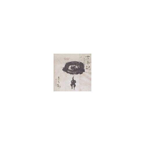 Kitaro - Kojiki - Preis vom 20.06.2021 04:47:58 h