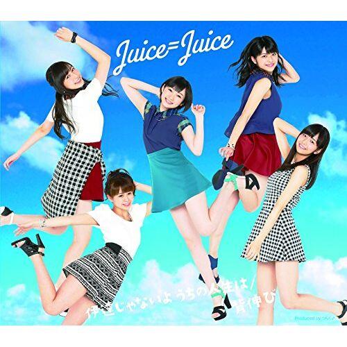 Juice=juice - Senobi/Date Ja Nainoyo Uchi No - Preis vom 02.08.2021 04:48:42 h