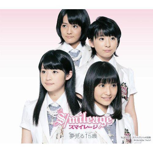 S - Yume Miru Fifteen - Preis vom 18.04.2021 04:52:10 h