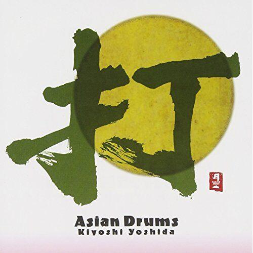 Kiyoshi Yoshida - Vol.1-Asian Drums - Preis vom 27.02.2021 06:04:24 h