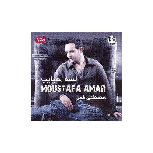 Mustafa Amar - Lesa Habaib - Preis vom 22.10.2020 04:52:23 h