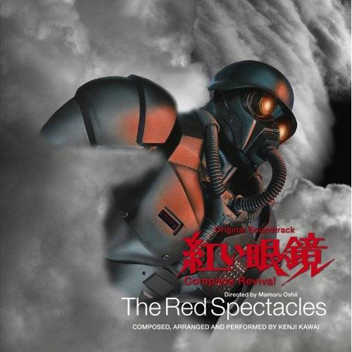 Ost - Red Spectacles - Preis vom 23.01.2021 06:00:26 h