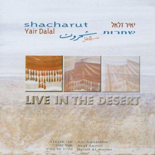 Yair Dalal - Shacharut - Preis vom 14.04.2021 04:53:30 h