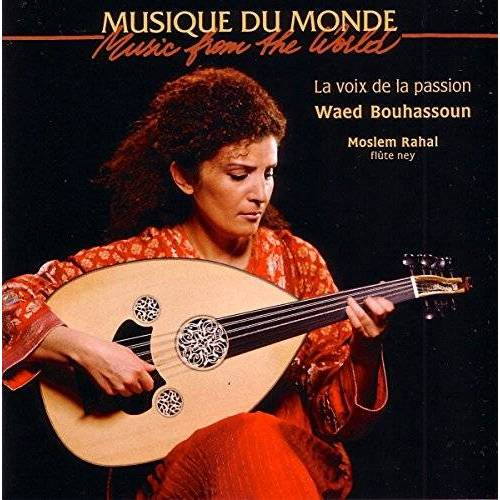 Bouhassoun Waed feat. Rahai Moslem - La Voix de la Passion - Preis vom 19.10.2020 04:51:53 h