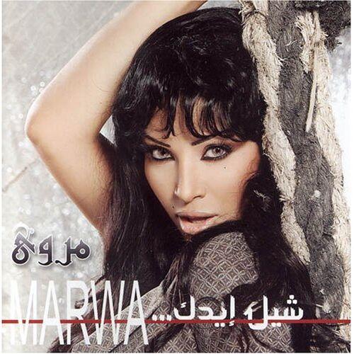 Marwa - Chil Idak - Preis vom 20.10.2020 04:55:35 h
