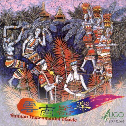Si-Yuan Zhang - Yunnan Instrumental Music - Preis vom 07.04.2021 04:49:18 h