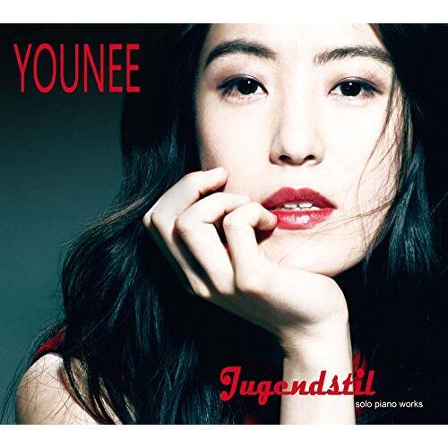 Younee - Jugendstil - Preis vom 23.01.2021 06:00:26 h