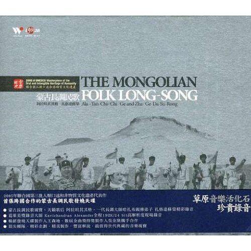 Ala-Tan-Chi-Chi-Ge Zha-Ge-Da-S - Mongolian Folk Long Song - Preis vom 16.01.2021 06:04:45 h