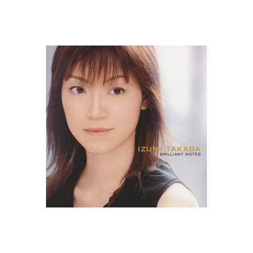 Izumi Takada - Brilliance - Preis vom 25.01.2021 05:57:21 h