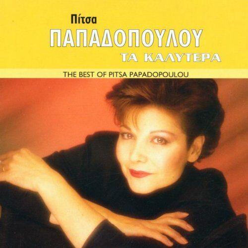 Pitsa Papadopoulou - Best of - Preis vom 20.10.2020 04:55:35 h
