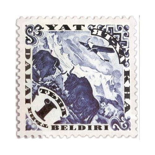 Yat-Kha - Dalai Beldiri - Preis vom 20.10.2020 04:55:35 h