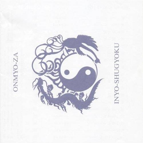 Onmyo-Za - Inyo-Shugyoku - Preis vom 14.05.2021 04:51:20 h