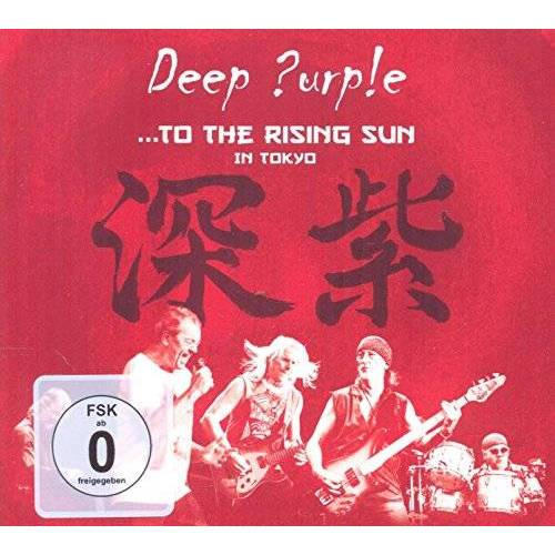 Deep Purple - DEEP PURPLE, TO THE FSK:OA - Preis vom 27.02.2021 06:04:24 h