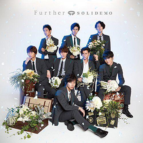 - Further(DVD付) - Preis vom 05.09.2020 04:49:05 h