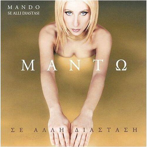 Mando - Se Alli Diastasi (UK Import) - Preis vom 20.01.2021 06:06:08 h
