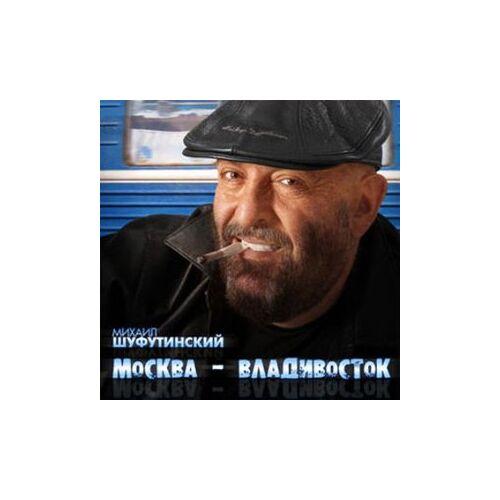 """Michał Szufutiński - MichaĹ' SzufutiĹ""""ski: Moskwa / WĹ'adywostok [CD] - Preis vom 08.05.2021 04:52:27 h"""