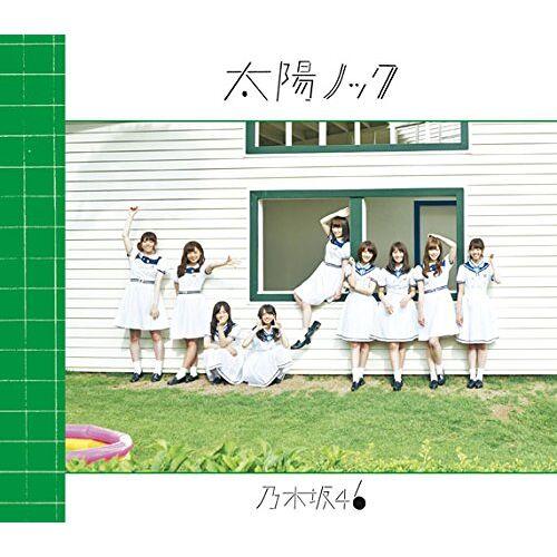 Nogizaka 46 - Taiyou Knock [Ltd.Type C] - Preis vom 16.05.2021 04:43:40 h