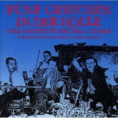 Various - Fünf Griechen in der Hölle - Preis vom 28.02.2021 06:03:40 h