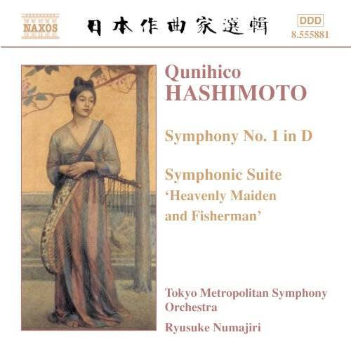 Numajiri - Symphonie Nr. 1 - Preis vom 18.04.2021 04:52:10 h