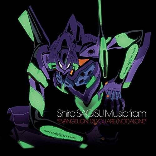 Ost - Evangelion 1.0 You Are [Not] a - Preis vom 20.10.2020 04:55:35 h