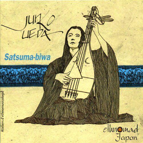 Junko Ueda - Musik für Satsuma Biwa - Preis vom 20.10.2020 04:55:35 h