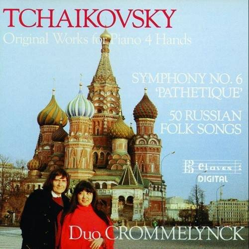 Duo Crommelynck - Klavierwerke, Vierhändig - Preis vom 18.10.2020 04:52:00 h