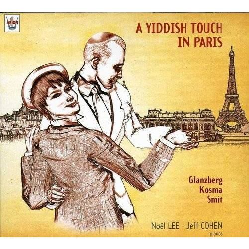 Noel Lee - A Yiddish Touch in Paris - Preis vom 02.10.2019 05:08:32 h