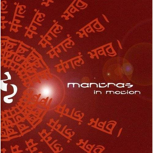 Various - Mantras in Motion - Preis vom 25.01.2020 05:58:48 h