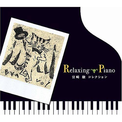Hirohashi Makiko - Relaxing Piano - Preis vom 21.10.2020 04:49:09 h