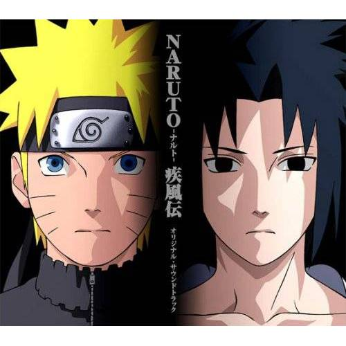 Various - Naruto Shippu Den - Preis vom 13.05.2021 04:51:36 h
