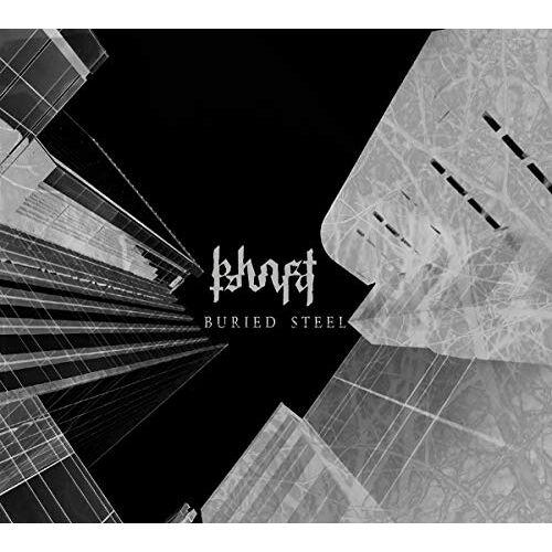 - KHOST - BURIED STEEL (6-PANEL DIGIPAK) (1 CD) - Preis vom 19.10.2020 04:51:53 h