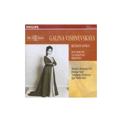 Galina Vishnevskaya - Russische Lieder - Preis vom 14.01.2021 05:56:14 h