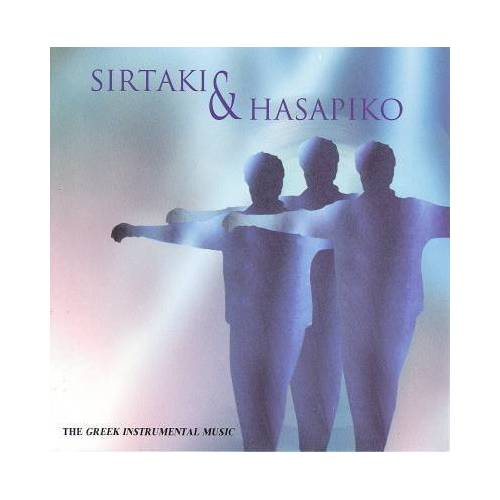 - SIRTAKI & HASAPIKO - Preis vom 18.10.2020 04:52:00 h