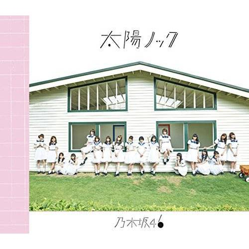 Nogizaka 46 - Taiyou Knock - Preis vom 16.05.2021 04:43:40 h