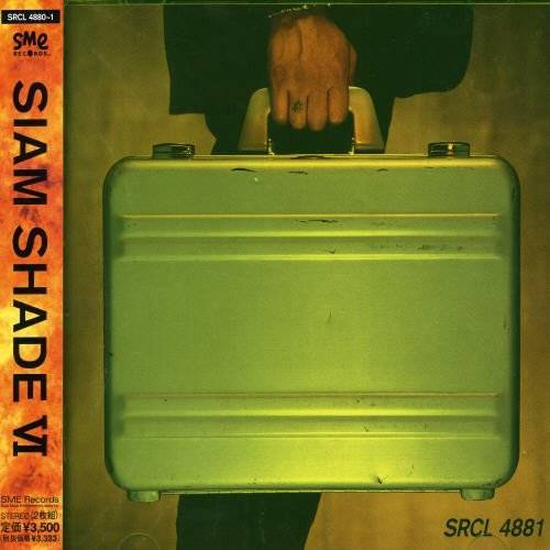 Siam Shade - Siam Shade 6 - Preis vom 13.05.2021 04:51:36 h