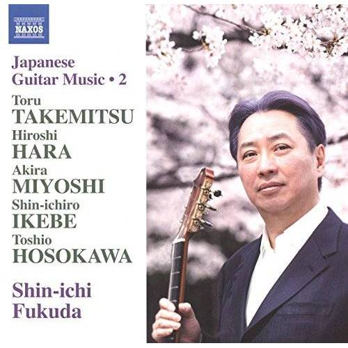 Shin-Ichi Fukuda - Japanische Gitarrenmusik Vol.2 - Preis vom 24.02.2021 06:00:20 h