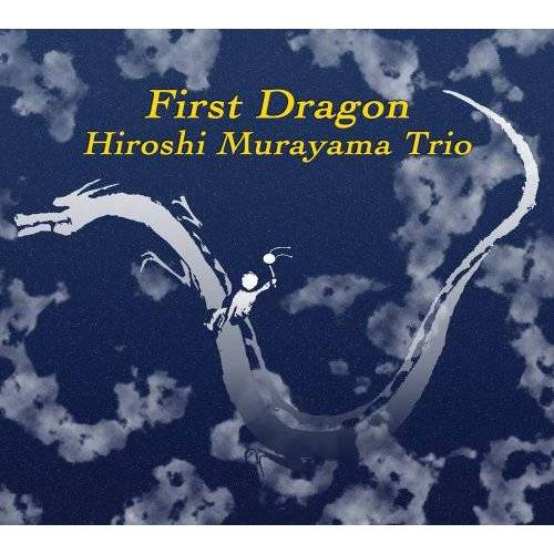 Hiroshi - First Dragonfirst Dragon - Preis vom 22.01.2021 05:57:24 h