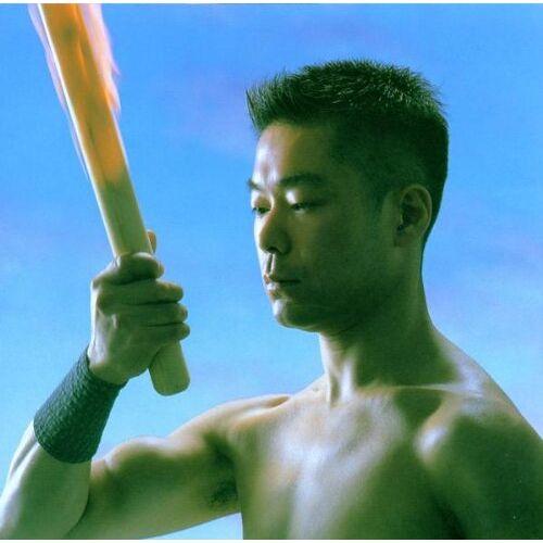 Eitetsu Hayashi - Haru - Preis vom 21.01.2021 06:07:38 h