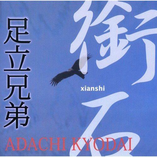 Adachi Kyodai - Xianshi - Preis vom 06.05.2021 04:54:26 h