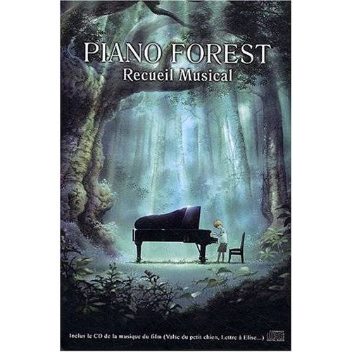 Asuka - Piano forest : Recueil musical (1CD audio) - Preis vom 21.10.2020 04:49:09 h