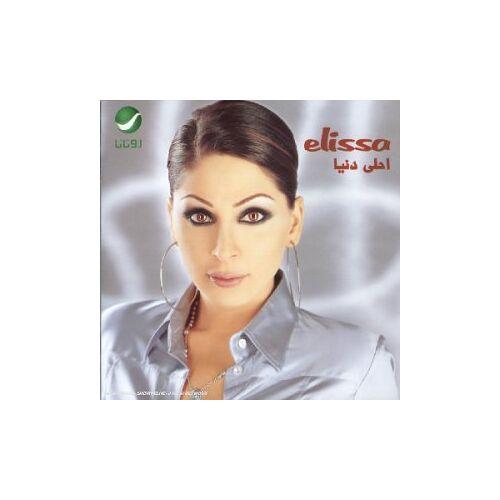 Elissa - Ahla Dounya - Preis vom 28.02.2021 06:03:40 h