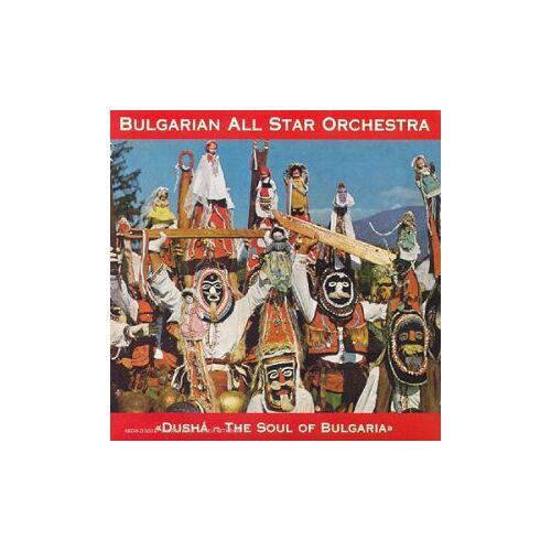 Bulgarian All Star Orchestra - Dusha The Soul of Bulgaria - Preis vom 15.05.2021 04:43:31 h