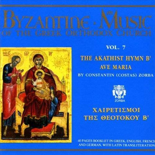 Costas Zorbas - Byzantinische Gesnge Vol.9 - Preis vom 05.09.2020 04:49:05 h