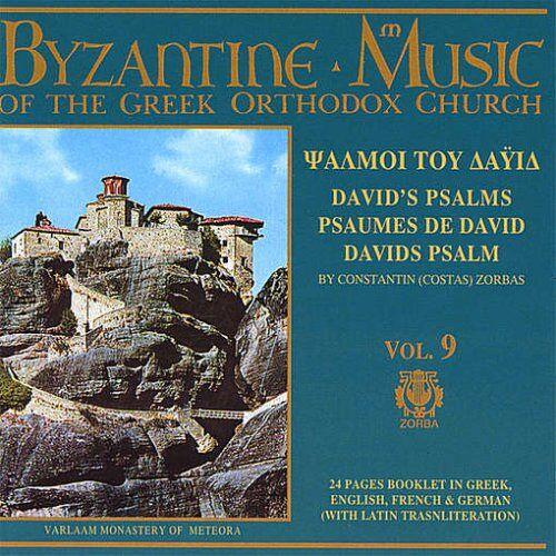 Costas Zorbas - Byzantinische Gesänge Vol.8 - Preis vom 10.04.2021 04:53:14 h
