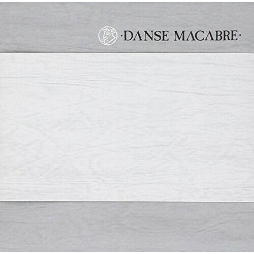 Danse Macabre - Preis vom 05.09.2020 04:49:05 h