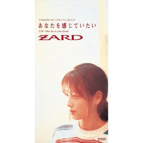 Zard - Anatao Kanjite Itai - Preis vom 18.04.2021 04:52:10 h