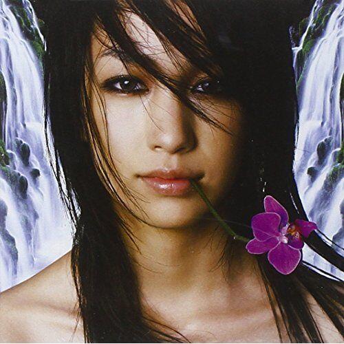 Mika Nakashima - Love - Preis vom 07.05.2021 04:52:30 h