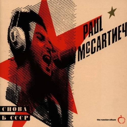 Paul Mccartney - Choba B CCCP (Back in the USSR) - Preis vom 17.01.2021 06:05:38 h